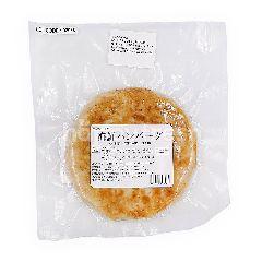 Kibun Kaisen Hamburger Plain (Fried Fish Cake)