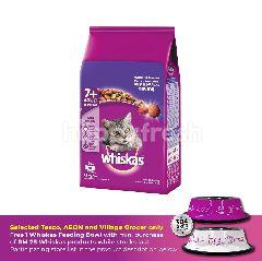 Whiskas Cat Dry Food Senior 7+ Mackerel 1.1KG Cat Food