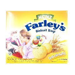 Heinz Farley's Biskuit Bayi Original