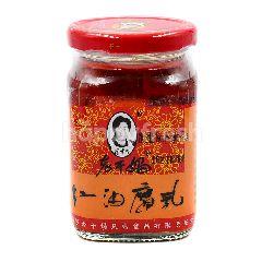 Lao Gan Ma Chilli Oil Beancurd