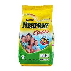 Nespray Cergas Milk Powder 550G
