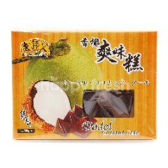 Lo See Fu Dodol Coconut Cake