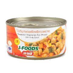 เจ-ฟู้ดส์ โปรตีนเกษตรผัดพริกกะเพราเจ