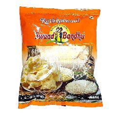 Swaad Bandhu Khichia Rice Papad (Jeera) 200 g