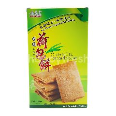 Good Brothers Pandan Omelette Crisp (8 Pieces)