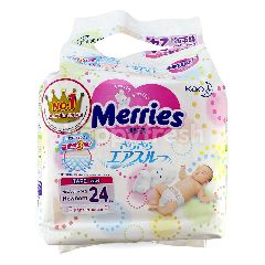 Kao Merries Tape Type Newborn Diapers