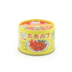 Gulong Spiced Pork Cubes
