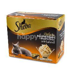 ชีบา ดีลักซ์ รสอกไก่ในน้ำเกรวี่ สำหรับแมวโต