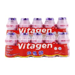 VITAGEN Grape Flavoured Cultured Milk Drink 625ml Twinpack