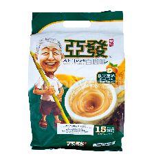 Ah Huat White Coffee Hazelnut and Raw Sugar Premix Coffee (15 sachets)