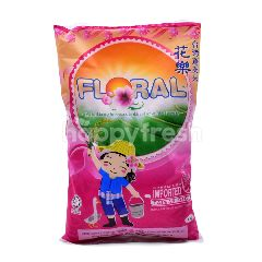 FLORAL Imported Taiwan Rice (1kg)