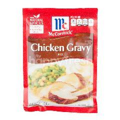 McCormick Chicken Cravy Sauce Mix