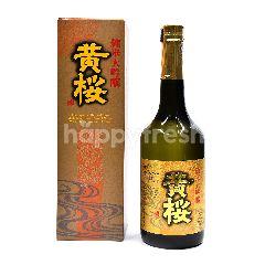 Kizakura Junmai Daiginjo Sake