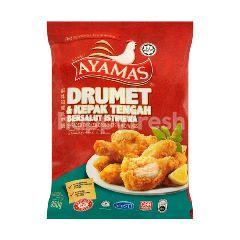 Ayamas Breaded Drummets Original 850g