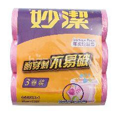 CT-7 Kantong Sampah Plastik (45cmx50cm)