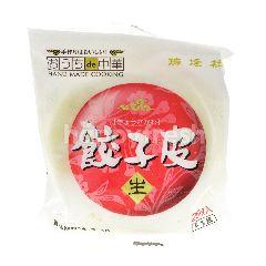 Tokyo Shokuhin Dumpling Skin (Gyoza No Kawa Futsuban)