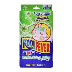 Koolfever Smooth Breathing Refreshing Mint For Children