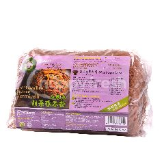 O' Choice Red Brown Rice Beetroot Vermicelli