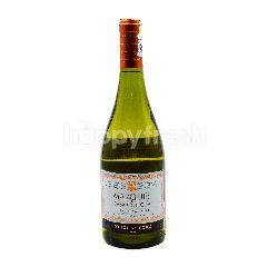 Marques de Casa Concha Chardonnay Limari Valley 2016 White Wine