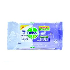 Dettol Hygiene Sensitive Personal Care Body Wipes