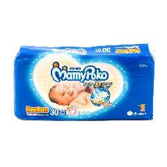 MamyPoko Popok Bayi Baru Lahir Ekstra Kering
