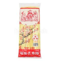 San Xiang Stick Noodles (Mee Lidi)