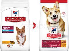 ฮิลส์ ไซแอนซ์ ไดเอท อาหารเม็ดสูตรสุนัขโตเต็มวัย พันธุ์เล็ก