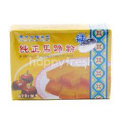 Pan Tan Pure Water Chestnut Flour