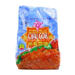 Health Vegetarian Food Chai Gor